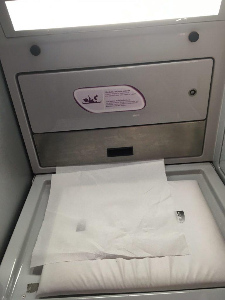 TGV换尿片