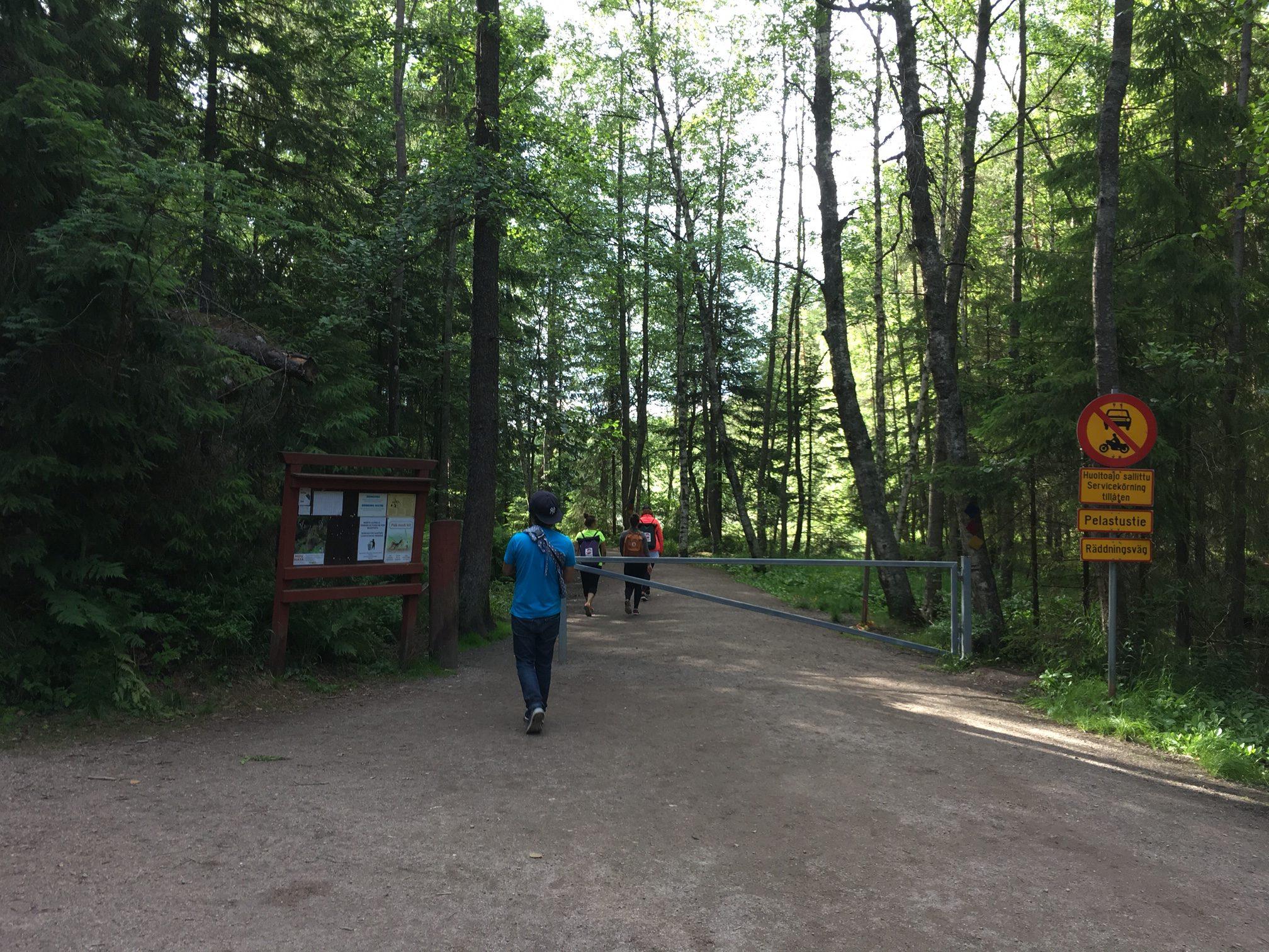 Nuuksio national park Entrance