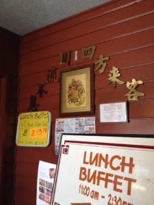 Moab川菜馆