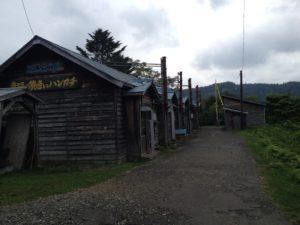 hokkaido yubari