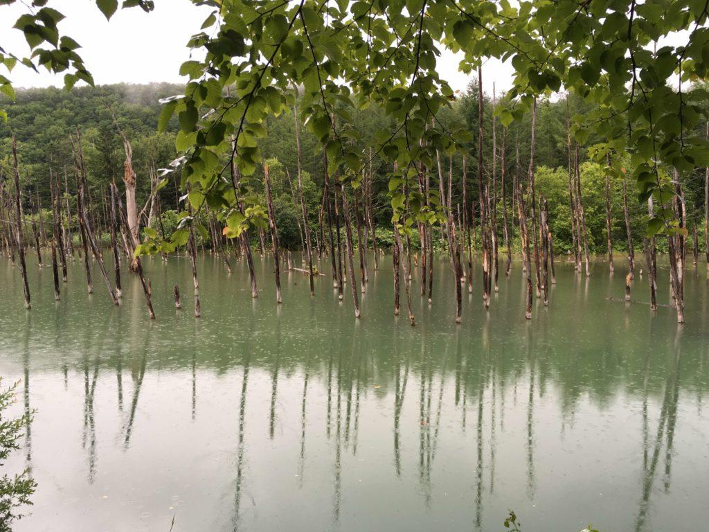 hokkaido aoi ike (blue pond)
