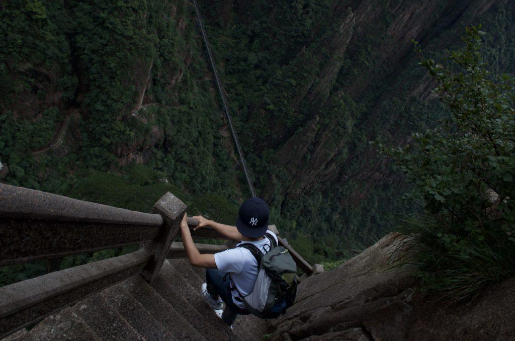 黄山 西海大峡谷