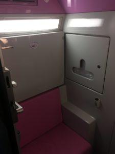 TGV授乳室