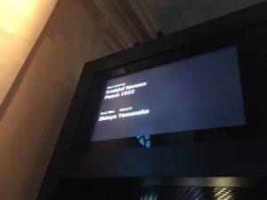 ノーベル博物館のショートムービー