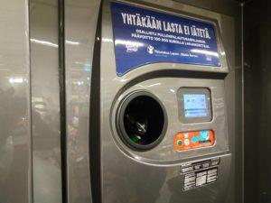 リサイクルマシン