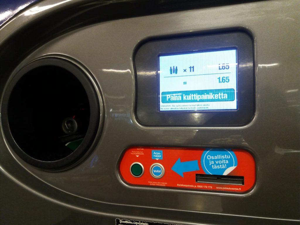 リサイクルマシン2