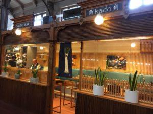 マーケットホールのお寿司屋さん