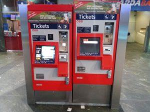 グラーツの電車のチケットマシン