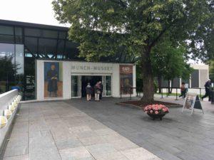 ムンク美術館の入り口