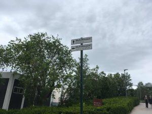 ムンク博物館への看板