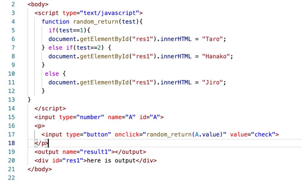 ユーザー入力に対して文字列を返すコード